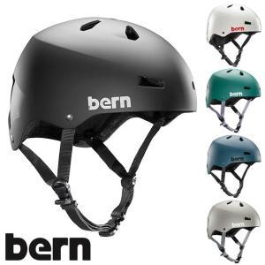bern バーン ヘルメット MNS メンズ メーコン  VM2H VM2B|mischief
