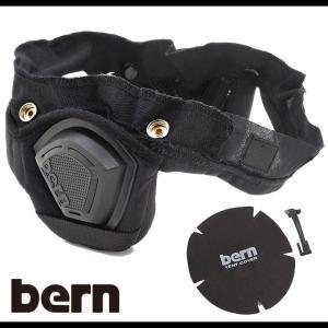 【JAPAN FIT】bern バーン ヘルメット インナー ハードハット プレミアム ライナー BLACK  BE-PLMHBLK|mischief