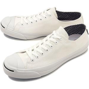 CONVERSE コンバース スニーカー 靴 メンズ ジャッ...