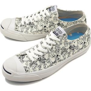 CONVERSE コンバース スニーカー 靴 メンズ・レディ...