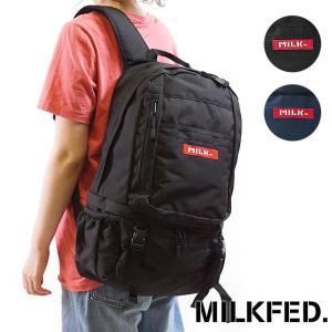 MILKFED ミルクフェド リュック BIG BACKPACK BAR 2 ビッグ バックパック バー2 デイパック  03171039 FW17|mischief