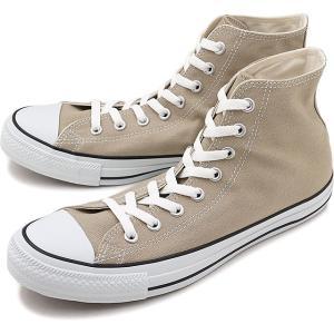CONVERSE コンバース スニーカー 靴 メンズ・レディース ALL STAR COLORS H...