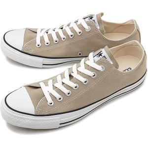 CONVERSE コンバース スニーカー 靴 メンズ・レディース ALL STAR COLORS O...