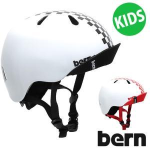 日本限定 バーン bern キッズ ヘルメット ニーノ NINO ジュニア KIDS 子供用 BE-VJBWBC/BE-VJBWRC SS19