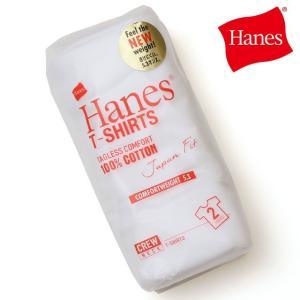 ヘインズ Hanes メンズ 2P JAPANFIT クルーネックTシャツ 2P JAPANFIT ...