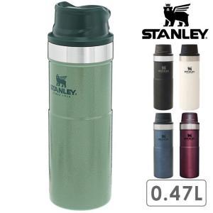 スタンレー STANLEY 水筒 タンブラー クラシック真空ワンハンドマグ II 0.47L ギフト...