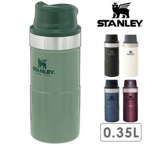 スタンレー STANLEY 水筒 タンブラー クラシック真空ワンハンドマグ II 0.35L ギフト...