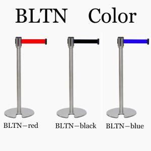 【3本以上で送料無料】 ベルトパーテーション BLT ベルト全6色 赤/青/黒/グリーン/オレンジ/ブラウン スタッキング ヘアライン加工 ゆっくり戻るベルト