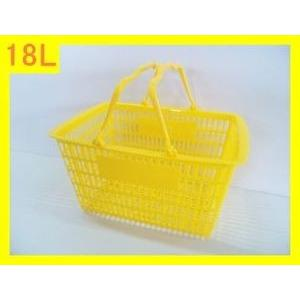 【送料無料】 日本製 買い物かご ショッピングバスケット SL-7【5個セット】容量18リッター 青 黄 緑 マロン グレー コンビニサイズカゴ