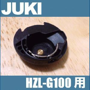 HZL-G100用内かま組 補給部品 内釜組 内カマ HZLG100 JUKIミシン  ジューキ 家庭用ミシン |mishin-net-store