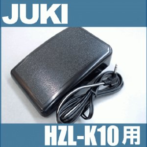 HZL-K10専用フットコントローラー HZLK10 JUKIミシン ジューキ 家庭ミシン用|mishin-net-store