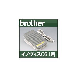 イノヴィスC61用フットコントローラー FC31091 innov'isC61/CPS05シリーズ ブラザーミシン brother家庭用ミシン mishin-net-store