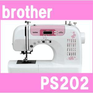 ブラザーミシン PS-202+ちょいうまキット付き コンピューターミシン本体 brother  mishin-net-store