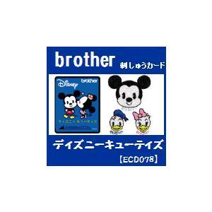ディズニーキューティズ  ECD078 ブラザーミシン刺しゅうカード ディズニー brother 刺繍カード|mishin-net-store