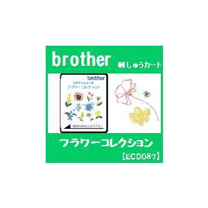 フラワーコレクション 花模様45種類 ECD087  ブラザーミシン刺しゅうカード  brother 刺繍カード|mishin-net-store