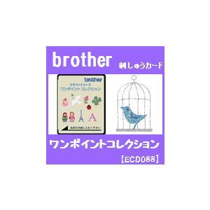 ワンポイントコレクション 71種類71模様 ECD088  ブラザーミシン刺しゅうカード brother 刺繍カード|mishin-net-store