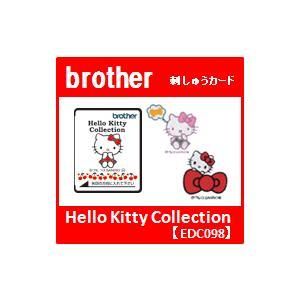 ECD098 刺しゅうカード ハローキティ コレクション ブラザーミシン 刺繍カード Hello Kitty Collection    |mishin-net-store