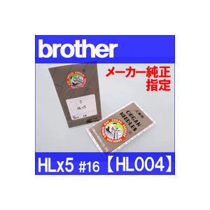 ブラザーミシン職業用ミシン針 HLx5 #16 平柄針 厚物用/16番手 3本入り ヌーベルシリーズ用  HLX5 HL004 X80884-001 メーカー純正品|mishin-net-store