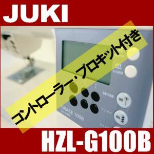 JUKIミシン HZL-G100B +専用FC+ プロキット押え7点付き さらに純正ボビン10個&ミシン針20本プレゼントGRACE100Bジューキグレース100B mishin-net-store