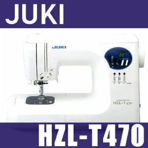 JUKIミシン ジューキ HZL-T470+フットコントローラー付き コンピューターミシン本体 mishin-net-store