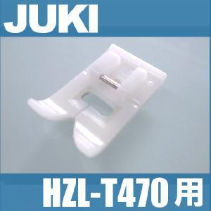 メーカー純正品 HZL-T470用スムース押え 40079312 A9825-008-0A0 JUKI 家庭用ミシン専用 ジューキスムース押さえ|mishin-net-store