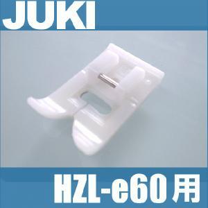 メーカー純正品 HZL-e60用スムース押え 40079312 A9825-01S-0A0  JUKI 家庭用ミシン専用 ジューキスムース押さえ|mishin-net-store