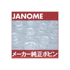 メーカー純正品 家庭用ボビン10個パック 水平全回転釜用 11.5mm用 ジャノメミシンJANOME|mishin-net-store