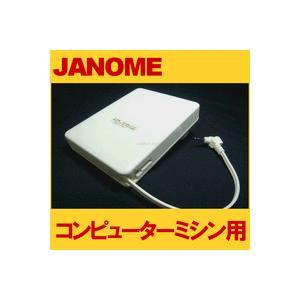 1Pジャック式 ジャノメミシン用フットコントローラー 形式:コンピューターミシン JANOME 家庭用ミシン用 |mishin-net-store