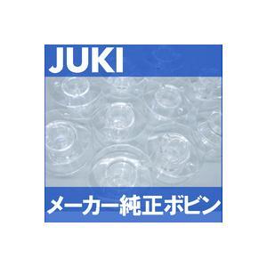 JUKI家庭用ミシン専用ボビン5個入りパック11.5mm用 A9834-030-0A0  ジューキミシン用|mishin-net-store