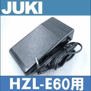 HZL-e60専用フットコントローラー 【40130319】A7102-030-0A0A HZLe60 JUKIミシン ジューキ 家庭用ミシン用 mishin-net-store