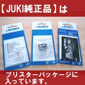 JUKI家庭用ミシン HZL-T470用 キルトアタッチメント キルト押え+キルト用針板 A9811-T47-0A0 ジューキキルト押さえ mishin-net-store 03