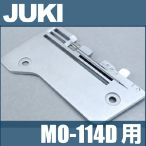 JUKI ロックミシン MO-114D専用 補給部品 針板組 A11151100B0A |mishin-net-store