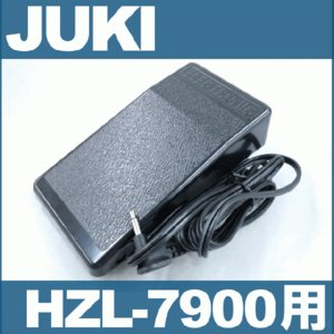 HZL-7900専用フットコントローラー 【40130319】A7102-030-0A0A HZL7900 JUKIミシン ジューキ 家庭ミシン用|mishin-net-store