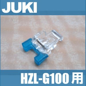 JUKI家庭用ミシン HZL-G100用 ボタン付け押え(ボタンつけ押さえ) 40080969  HZLG100 ジューキボタン付け押さえ|mishin-net-store