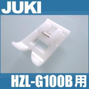 JUKI家庭用ミシン HZL-G100B用スムース押え 40079312 ジューキテフロン押えスムースフットグレース100B|mishin-net-store
