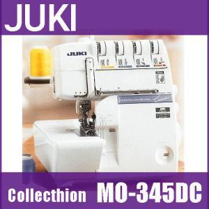 JUKI ロックミシン本体 collection MO-345DC/コレクション345DC ジューキ 複合ロックミシン |mishin-net-store