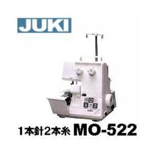 JUKI ロックミシン MO-522 1本針2本糸 ジューキ ロックミシン本体|mishin-net-store