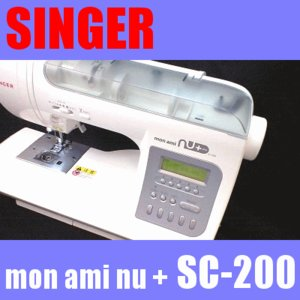 SINGER シンガーミシン SC-200+専用大型WT+FC+店長こだわりプロキット付き モナミヌウプラス コンピューターミシン本体  mishin-net-store