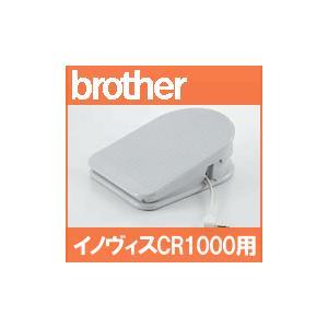 コードリール付きイノヴィスCR1000用フットコントローラー FC32191 MODEL:S ブラザーミシン brother 家庭用ミシン |mishin-net-store