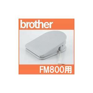コードリール付きFM800用フットコントローラー FC32191 MODEL:S ブラザーミシン brother 家庭用ミシン |mishin-net-store