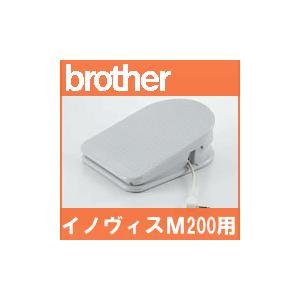 コードリール付きイノヴィスM200用フットコントローラー FC32191 MODEL:S EMU15〜17シリーズ ブラザーミシン brother 家庭用ミシン |mishin-net-store