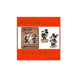ミッキー&ミニー ECD024 ブラザーミシン刺しゅうカード ディズニー brother 刺繍カード|mishin-net-store