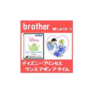 ディズニープリンセスワンスアポンアタイム 45模様 ECD047 ブラザーミシン刺しゅうカード  brother 刺繍カード|mishin-net-store