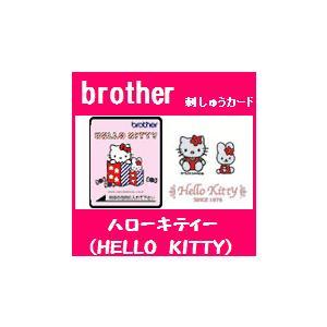 ハローキティ ECD052 ブラザーミシン刺しゅうカード サンリオ HELLO KITTY brother 刺繍カード|mishin-net-store