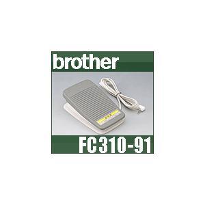 フットコントローラー FC31091  MODEL-P ブラザーミシン用 家庭用ミシン brotherミシン |mishin-net-store