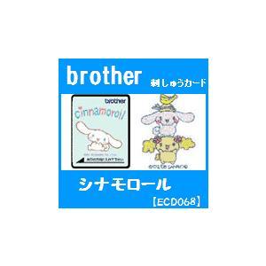 サンリオ シナモロール ECD068 ブラザーミシン刺しゅうカード  brother 刺繍カード|mishin-net-store
