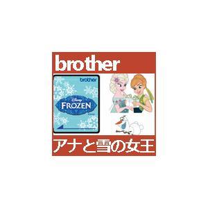アナと雪の女王 ECD101 刺しゅうカード ブラザーミシン brother 刺繍カードディズニーDESNYの商品画像|ナビ