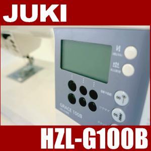 JUKIミシン本体 HZL-G100B GRACE100Bジューキグレース100B|mishin-ns