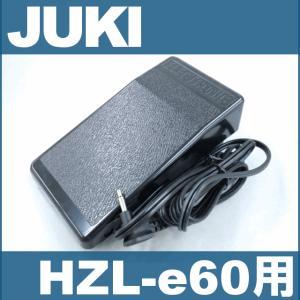 HZL-e60専用フットコントローラー 【40130319】A7102-030-0A0A HZLe60 JUKIミシン ジューキ 家庭用ミシン用|mishin-ns