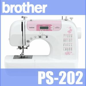 ブラザーミシン PS-202+こだわり7大特典付き コンピューターミシン本体 brother  |mishin-ns